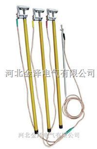 变电母排接地线  JDX-L-500KV