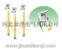 JDX-3型室内手握式接地线 JDX-3型
