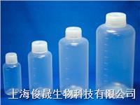 氟树脂PFA细口瓶 窄口瓶 HT06-250T
