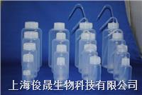 250mlPFA窄口洗瓶 HT06-250TS