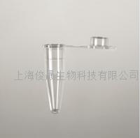 0.2ml荧光定量PCR薄壁管(平盖) GP002-B-F