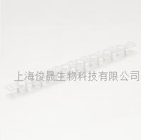 标准光学半圆型荧光定量PCR八联管全平盖 GP-FC8010H