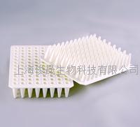 高品质0.2mL乳白色96孔无裙边PCR板 GP-9671106-WN