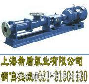【水煤浆单螺杆泵】