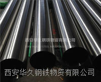 西安不锈钢卫生管/西安卫生级不锈钢管 6*1-219*6