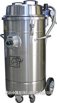 氣動防爆工業吸塵器AKS280 AIR EX AKS280 AIR EX