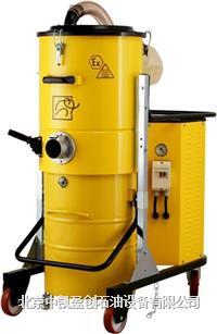 電動防爆工業吸塵器AKS400 Z22 AKS400 Z22
