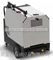 意大利奥威克斯(Aoweks)高温高压蒸汽清洗机AKS KT2521T AKS KT2521T