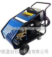意大利奧威克斯熱水泵高壓清洗機SHARK2032TSR HOT SHARK2032TSR HOT
