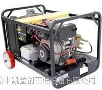 意大利奧威克斯(Aoweks)汽油機驅動高溫高壓蒸汽清洗機AKS FDX160B AKS FDX160B