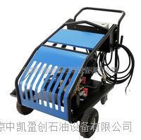 沈陽工廠油田高壓冷水清洗機AKS KX5015TS