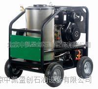 华北油田企业柴油机驱动高温高压清洗机 POWER H2515D
