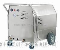 山東新疆油田柴油加熱飽和蒸汽清洗機 AKS DK48S