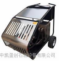 河北油田工廠車間電加熱高溫高壓清洗機 ZK1515DT E24