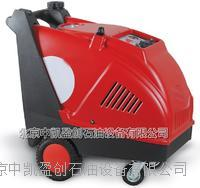 北京石家莊工廠車間熱水高壓清洗機 AKS1515AT