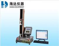 不干胶剥离测试仪厂家,浙江不干胶剥离测试仪 HD-609B-S