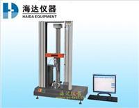 胶带剥离测试仪,胶带剥离测试仪保养,安徽胶带剥离测试仪 HD-604B