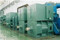 【高压电机维修】【高压电机维修保养】高压电机维修服务