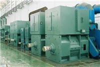 z4直流电机维修 直流电机维修最快 直流电机维修最便宜的厂家