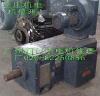 广州电机修理 电机维修 电机保养 电机配件上