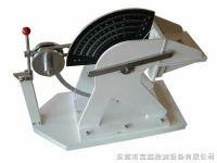 纸板冲孔试验机 GX-6044