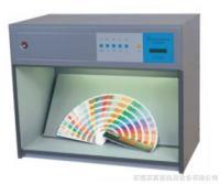 标准五光源对色灯箱 GX-1008