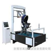 婴儿车动态耐用性试验机 GX-1811