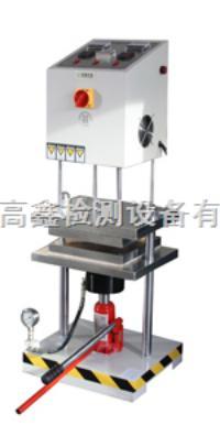 橡胶加硫成型试验机(手动式) GX-4016-A