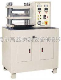 电动加硫成型试验机|薄片热压成型试验机 GX-4016-B
