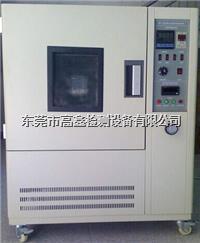 换气式老化试验机 GX-3010