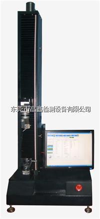 拉力强度试验机 GX-8002