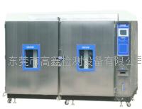 可程式高低温冲击试验箱