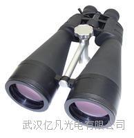 纽康军用望远镜AN25-125*80 AN25-125*80