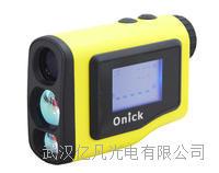 欧尼卡1200AS双屏多功能激光测距测高仪 1200AS
