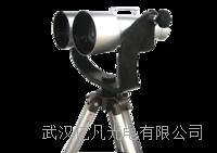 加拿大纽康军用望远镜 纽康BIG EYE 20-40*100 BIG EYE 20-40*100