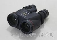 日本佳能防抖望远镜10x42LISWP 佳能望远镜中国总代理 10x42LISWP