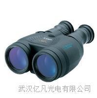 【日本进口】佳能稳像仪 佳能防抖望远镜15x50IS 佳能稳像仪 现货供应 15x50IS 