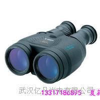 日本佳能望远镜15*50IS|佳能望远镜总代理 15*50IS