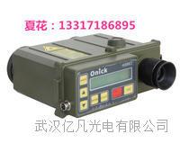 供应欧尼卡4000CI 远距离激光测距仪 4000CI