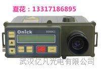供应欧尼卡5000CI参数 5公里测距仪 5000CI