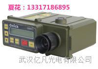 供应欧尼卡6000CI 欧尼卡6000米测距仪 6000CI