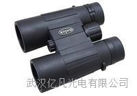实用型-Onick EYESKY天眼系列8x42望远镜 天眼8x42