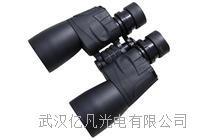 【湖北onick望远镜供应】Onick VISTAS极目系列10x50双筒望远镜 Onick VISTAS10x50