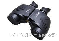 Onick欧尼卡望远镜|欧尼卡8510价格 8510