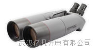 加拿大NEWCON纽康军用望远镜BIG EYE 28*100ED BIG EYE 28*100ED