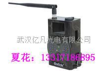 Onick(欧尼卡)AM-860野生动物红外触发相机(带彩信功能) Onick(欧尼卡)AM-860