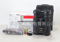 日本Canon佳能10x42LISWP双筒望远镜防抖稳像仪
