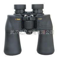 日本Nikon尼康阅野A211 16x50双筒望远镜