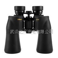 日本Nikon尼康ACULON A211 10X50双筒望远镜