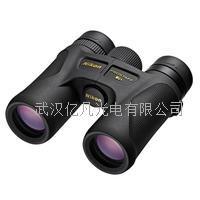 日本Nikon(尼康)PROSTAFF 7S 10x30双筒望远镜原装